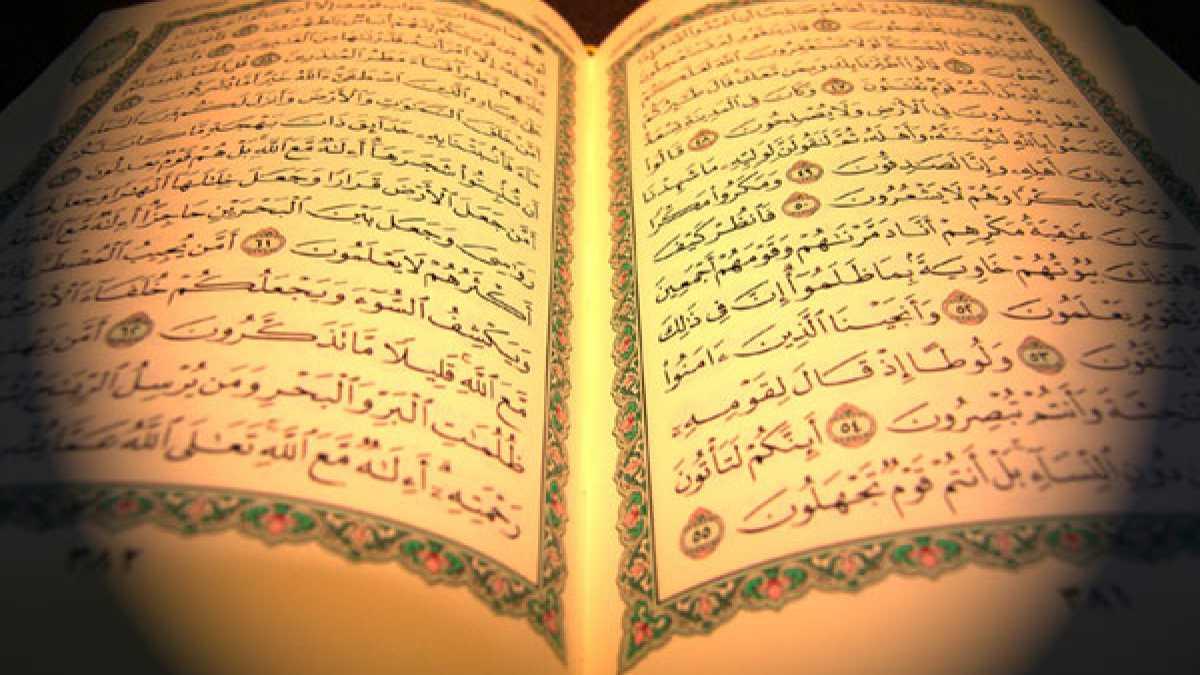 تعبیر مشاهده سوره های قرآن در خواب