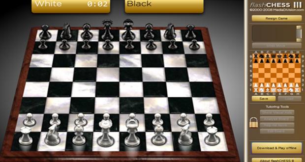 بازی آنلاین شطرنج