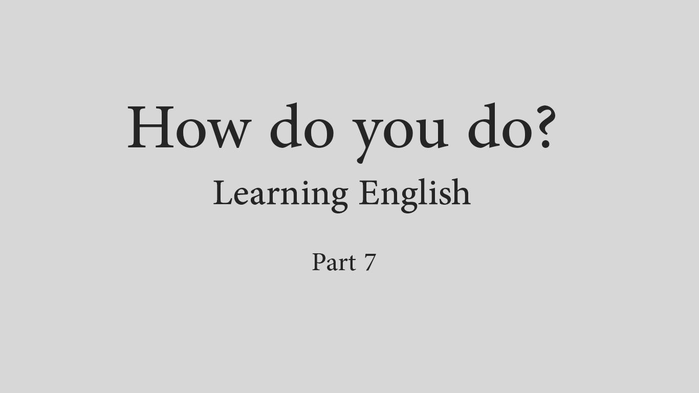 فیلم خودآموز زبان انگلیسی How do you do - قسمت هفتم
