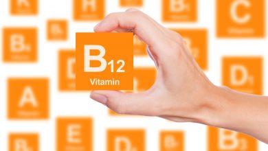 آنچه از ویتامین B12 باید بدانید