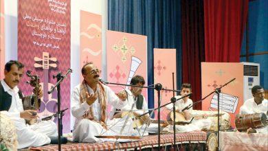 آشنایی با موسیقی مناطق ایران
