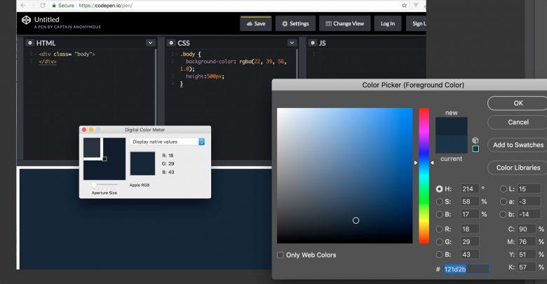 چگونه کد یک رنگ را در فتوشاپ پیدا کنیم؟